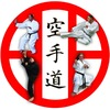 "СК""Лидер""Ukranian Shito-Ryu Karate-Do Federation"