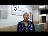 Отзыв пациентки клиники