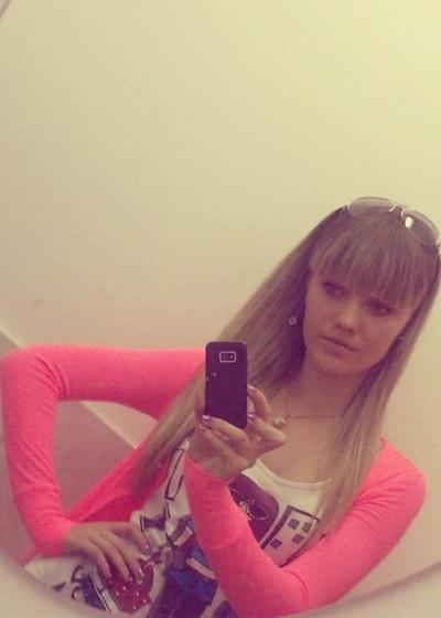 Мария Кулагина, 4 мая , Минск, id156360195