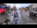 УКРАИНА ПОСЛЕДНИЕ НОВОСТИ 13 08 2014 Алексей Панин идет в Крым! Новости Украина Донецк АТО Обстрел