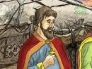 Князь МИХАИЛ ЧЕРНИГОВСКИЙ и боярин его ФЕОДОР чудотворцы 1245