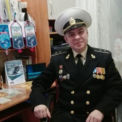 Сергей Ергин
