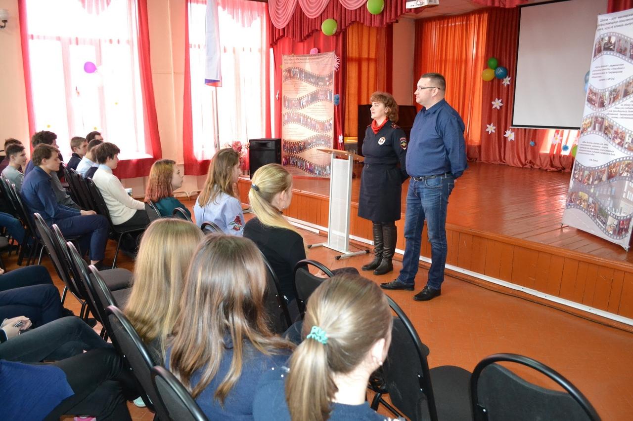 Сотрудники УМВД России по Коломенскому городскому округу  провели профилактическую беседу со школьниками