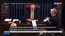 Новости на Россия 24 • Новый директор ЦРУ Майкл Помпео приведен к присяге