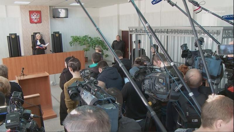 Сегодня в здании Серпуховского суда огласили приговор по скандально известному делу Дмитрия Грачева