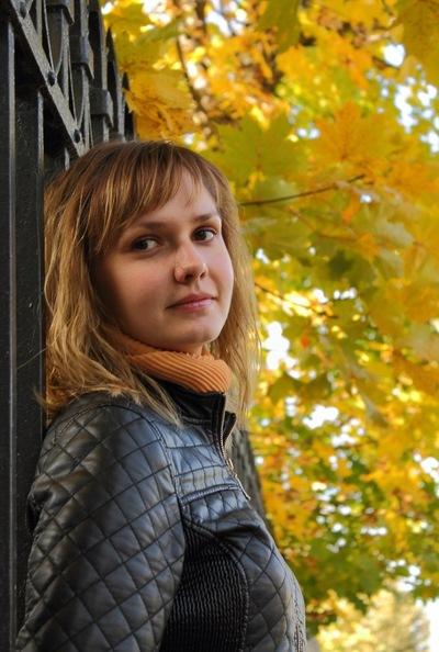 Екатерина Таковая, 7 августа , Сургут, id59392675
