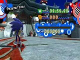Sonic Generations - Ultimate Graphics Mod Beta - SeasideHill