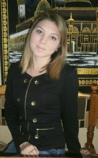 Лейсан Залалдинова, 8 апреля , Ульяновск, id38234993