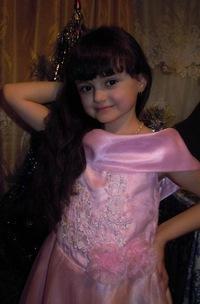 Валерия Гасанока, 14 апреля 1998, Москва, id226098123