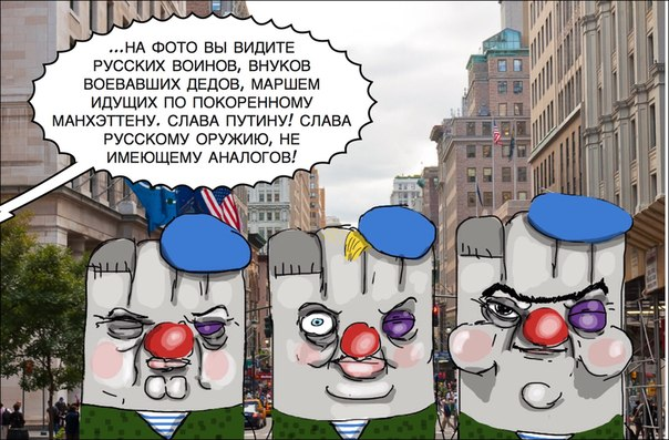 Украина примет участие в учениях НАТО по управлению кризисными ситуациями - Цензор.НЕТ 7656