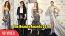 Elle Beauty Awards 2018 Deepika Padukone, Disha Patani, Sonakshi Sinha, Twinkle Khanna