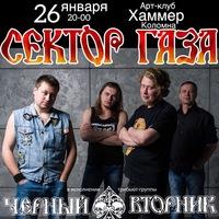 Логотип Арт-клуб ХАММЕР Коломна