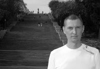 Дмитрий Александрович, 22 ноября , Пенза, id184351076