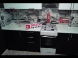 Видеообзор кухни от Злата Мебель СА 20076