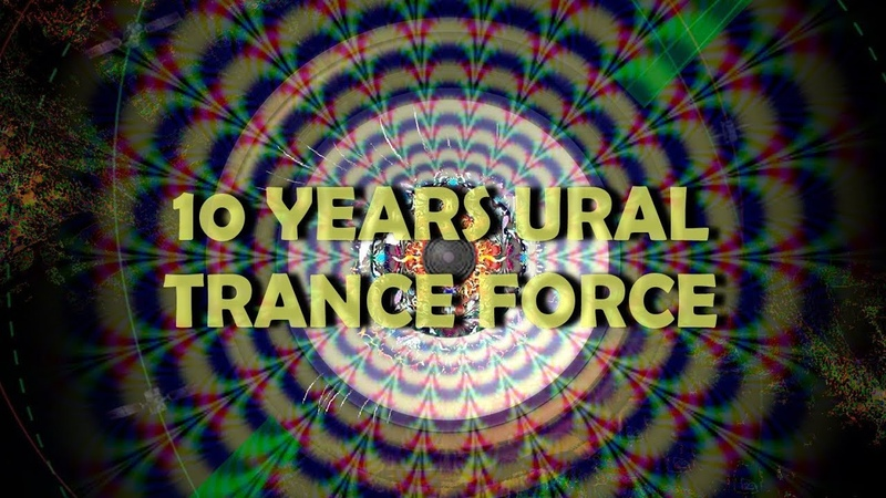 10 Years Ural Trance Force
