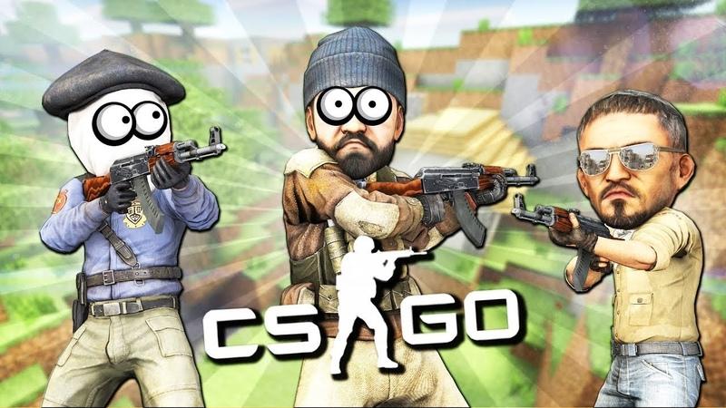 Counter-Strike Global Offensive-Бущу себе званку..