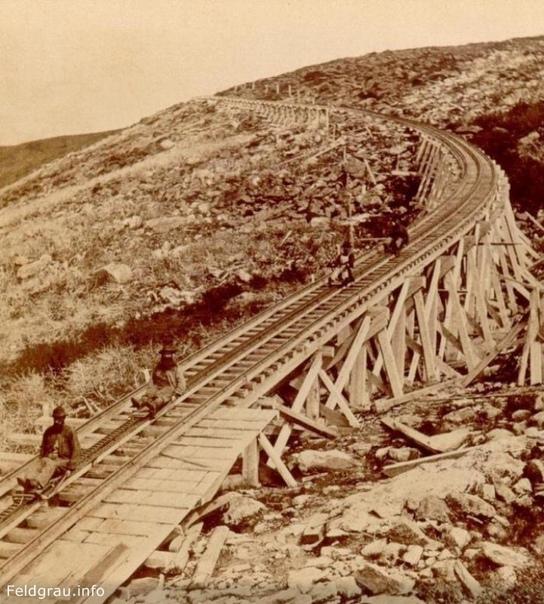 Зубчатая железная дорога. начало XX века.