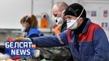 Працу на заводах згубяць 300 000 беларуса Работу на заводах потеряют 300 000 беларусов