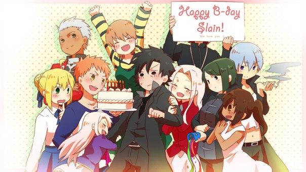 Slain, С днем рождения!