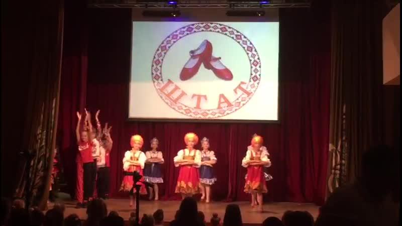 Танец Ой снег снежок Драйв Штат видео Сергеева Н VID 20190519 WA0041