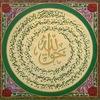 Суфизм. Путь Сердца. Путь к Богу.