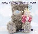 Фото Сони Зборовской №6