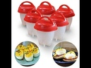 Egglette Non-stick Silicone Egg Cups Kitchen Cooker | DigiCaart