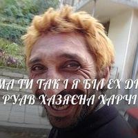 Андрій Пашко, 8 декабря 1996, Львов, id194372092