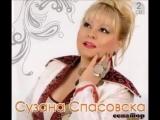 Suzana Spasovska - Kalino mome - (Audio 2013) - Senator Music Bitola