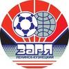 Футбольный клуб «Заря-СУЭК» (Ленинск-Кузнецкий)