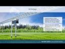 Транспортная инфраструктура городского пассажирского транспорта по технологии SkyWay