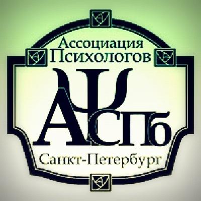 Вакансии психотерапевта в санкт петербурге