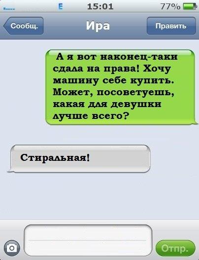 Интеллектуальный юмор 2TVDuYdirkk