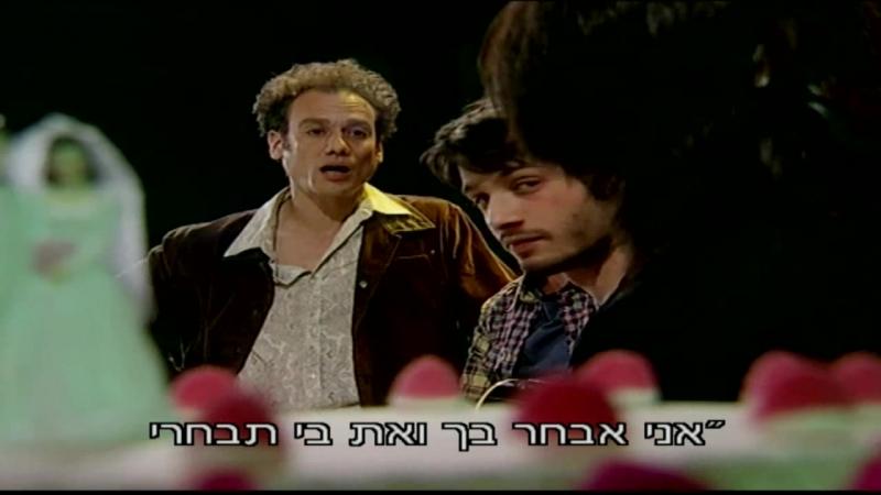 Израильский сериал Дани Голливуд s02 e68 с субтитрами на иврите