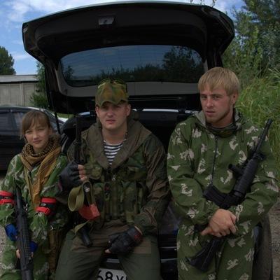 Николай Сивоконь, 8 августа 1985, Пятигорск, id213643475