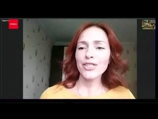 Психолог Юлия Буянова - о том как избавиться от страха перед коронавирусом