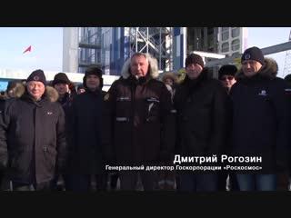 Новогоднее поздравление Главы Роскосмоса