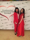 Наталья Сидорова-Добрынина фото #20