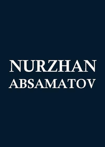 Нуржан Абсаматов, 10 сентября 1989, Пермь, id197012882