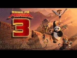 Кунфу панда 3 (2015) | reyae gfylf 3