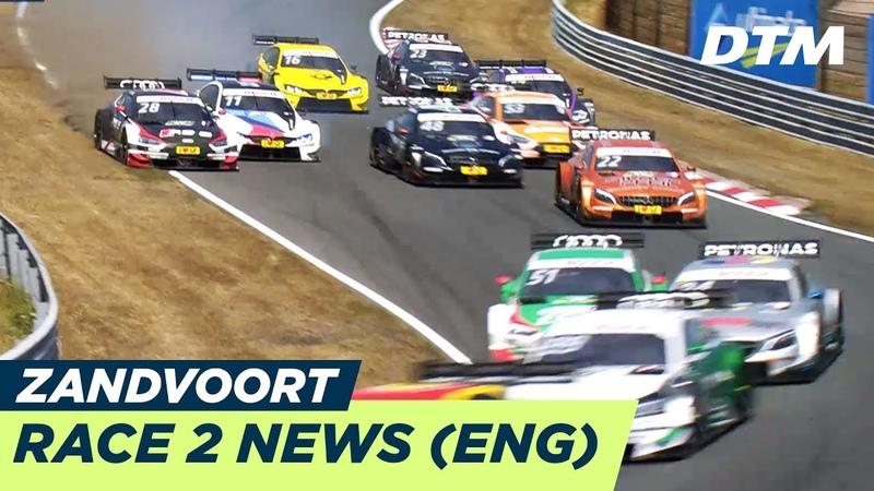 Highlights Race 2 - DTM Zandvoort 2018