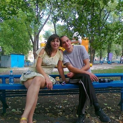 Михаил Башкирев, 27 мая 1987, Донецк, id153861266