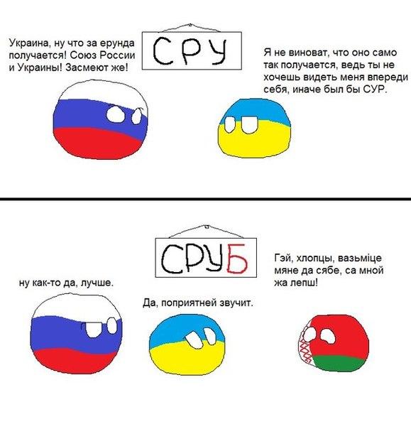 Мемы россия
