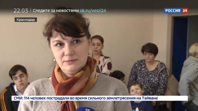 Новости на Россия 24 • Барбершоп в Краснодаре передумал принимать детей-инвалидов