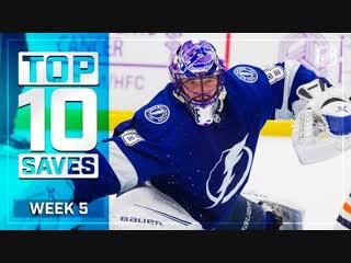 Топ10 сейвов пятой недели в NHL | Top 10 Saves from Week 5
