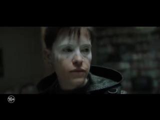 Девушка, Которая Застряла В Паутине (2018) - Русский трейлер #2