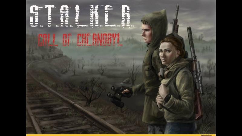 S.T.A.L.K.E.R. - Call of Chernobyl [1.4.22] by stason174 [v.6.03] стрим онлайн 6