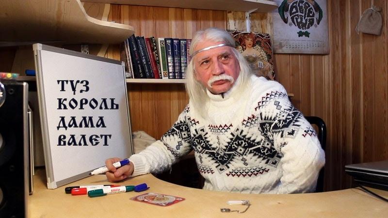 7 ИГРАЛЬНЫЕ КАРТЫ Александр Тюрин в АсБорге