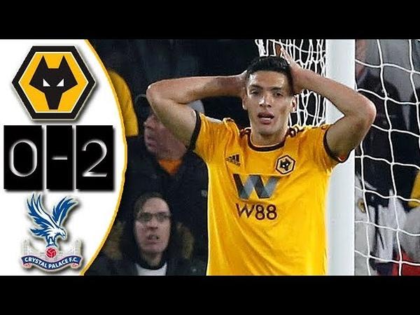 Raul Jiménez Cae con su Equipo - WOL vs CRYS 0-2 Resumen 02/01/2019