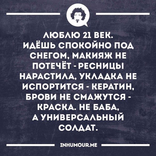 https://pp.vk.me/c543109/v543109554/4269d/kkhlcsNm0XM.jpg